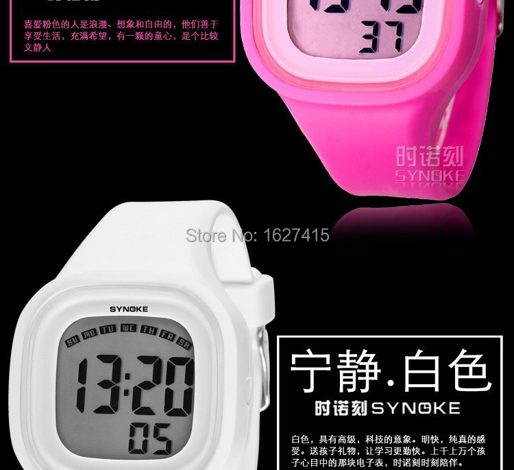Electronic 2014 New Fashion Students Night light Waterproof Multifunction Jelly Watches Fashion Children Silicone Watches