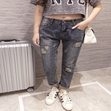 2016 New Fashion Summer Style Women Jeans ripped Holes Harem Pants Jeans Slim vintage boyfriend jeans for women(China (Mainland))