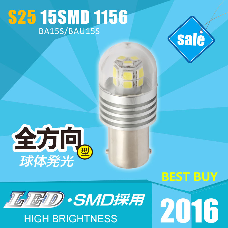 S25 1156 LED Automobiles Front Rear Turn Signials BulbsLED Lamp S25 Super Bright White15SMD 9000K BA15S BAU15 DC 12V 36V(China (Mainland))