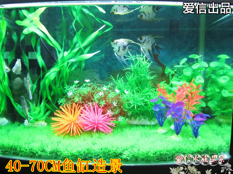 free shipping 1pcs Artificial plants aquarium fish grass plants combination decoration supplies bundle 80(China (Mainland))