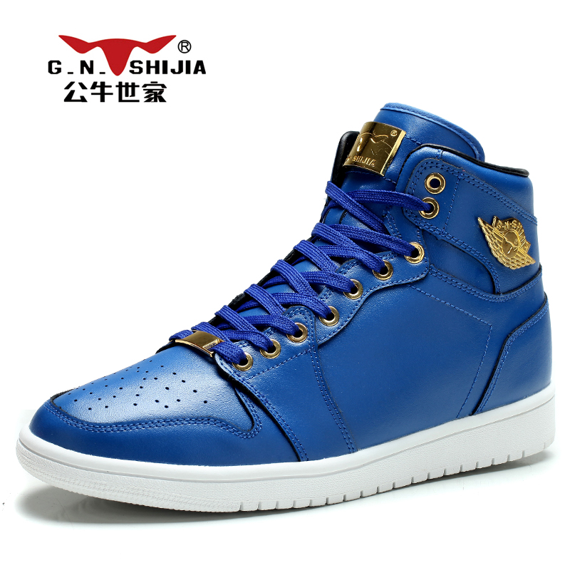 Vayrich Men's Fashion Hard-Wearing High-Top Skateboarding shoes Outdoor Breathable Non-slip Sport Traning Sneakers 888228