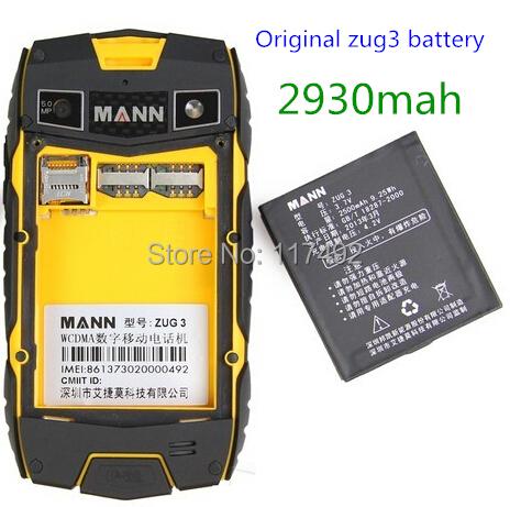 Freeshipping original Battery 2930mah for Quad Core Mann ZUG3 A18 Qualcomm IP68 Waterproof phone zug 3 mobile phone battery