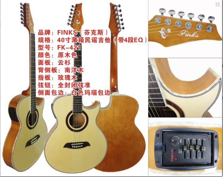 PEAK HEADSTOCK thin body acoustic-electric guitar(China (Mainland))