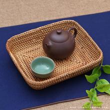 Vietnam autumn tea storage square hand rattan cane HuangGuo disc storage box teahouse tea fruit tea dishes