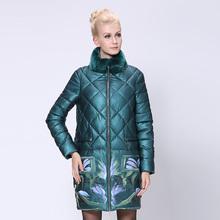 Boruoss 2014 Free Shipping New Fashion Down Jacket Women Winter Coat Fur Collar Long Floral Coat with Zipper GY2035-W1886(China (Mainland))