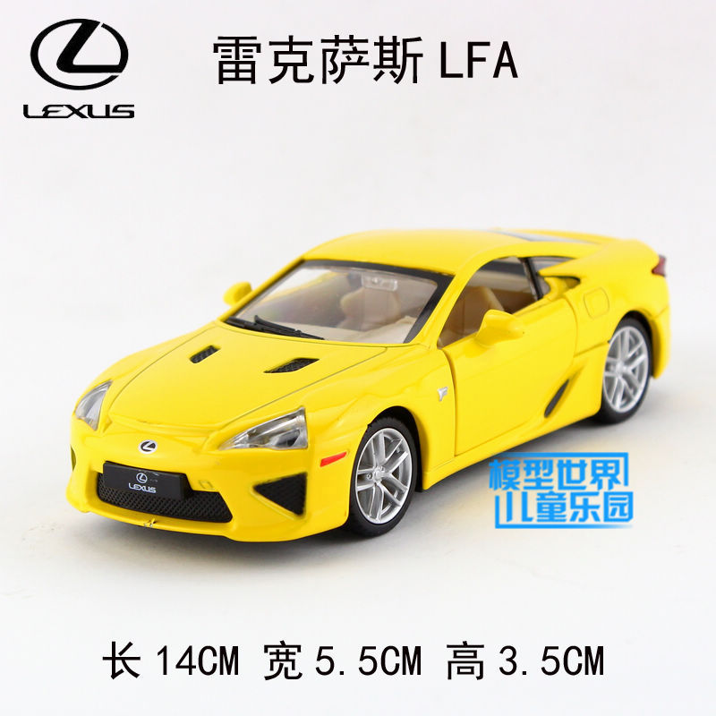 Gift 14cm 1:32 LEXUS LFA car alloy model acousto-optic pull back collection children boy toy(China (Mainland))