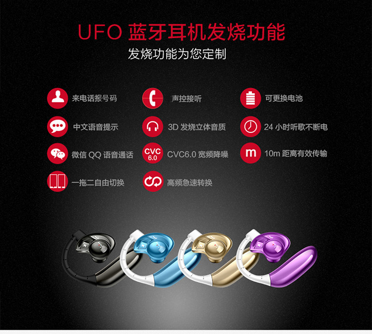 UFO handsfree bluetooth headset  hifi active noise cancelling earbuds headphone for phone  Wireless bluetooth earphone with Mic