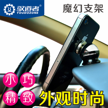 Lounged mobile phone car holder for apple for iphone 5 for SAMSUNG phone holder car outlet