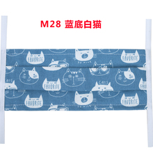 Врачи для операционной хирургические маски с кепкой Кружевные маски белый хлопок печатных модные маски толстый хлопок(China)