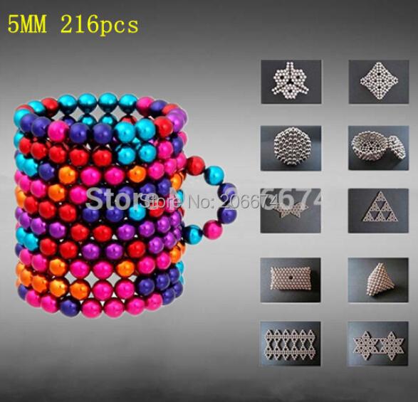 DIY 6 mixed color Retail Cheap Magic Cube 216 pcs Diameter 5mm Magnetic Balls Education Toy Free Shipping(China (Mainland))