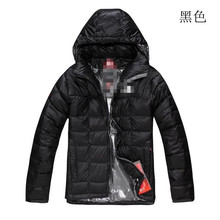 Winter Men's Clothes Brand Men Down Jackets Cotton Mens Wadded Jacket Man Winter Jackets Man Warm Coat down coat cold and snow
