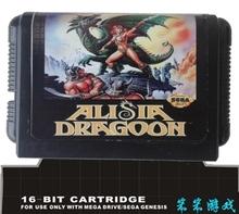 Sega 16bit MD games card: Alisia Dragoon For 16 bit Sega MegaDrive Genesis game console