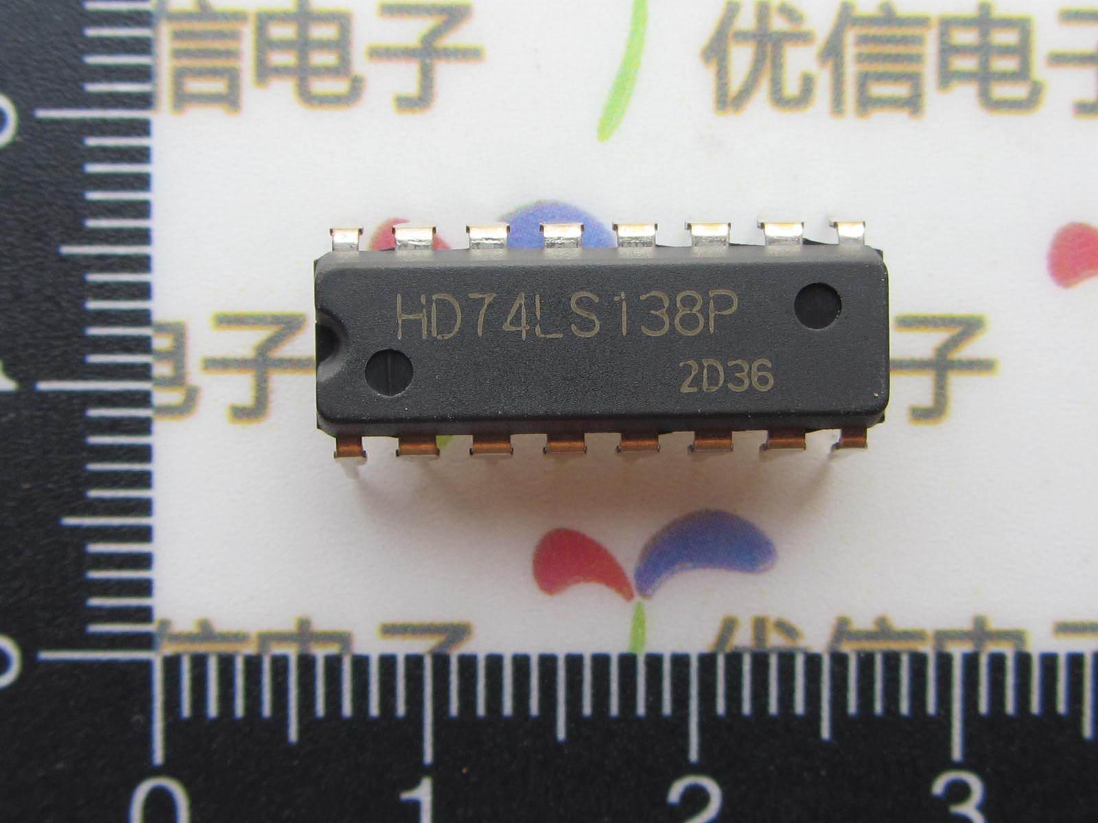 74LS138 line decoder / demultiplexer DIP-16 - A1530(China (Mainland))