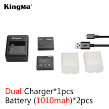 KingMa NEW Arrive  Battery And Charger Suitable For XiaoYi Sports Camera Perfectly 2pcs Battery 1010mHA+Charger Free Shipping