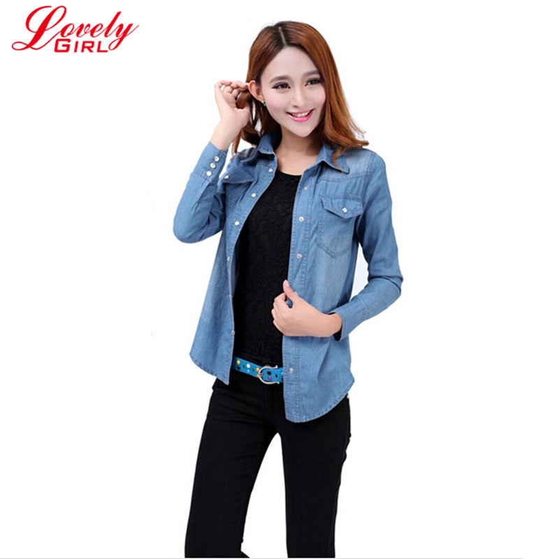 New 2016 spring woman denim shirt fashion style long for Shirt styles for ladies