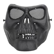 Creepy Horror Skull Mezza Maschera per CS Paintball Movie Cosplay Del Partito Puntelli(China)