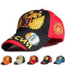 russian double Headed Eagle Cap women Cotton Black Men Peaked Snapback Hats Leisure Baseball chapeus casquette homme cheap(China (Mainland))