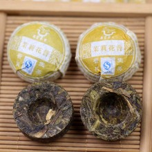 Green Jasmine Flavor Slimming Health Care Yunnan Menghai Mini Bowl Pu Er Organic Tea Women s