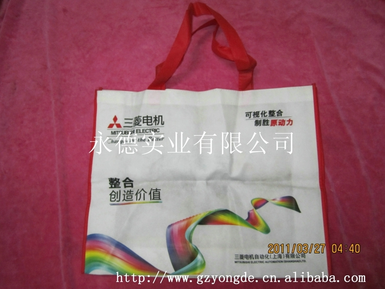 Гаджет  [major] made non woven plastic bags, handbags, shopping bags, gift bags custom None Изготовление под заказ