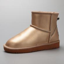 UVWP Marca Venta Caliente Del Envío Libre de Las Mujeres Botas 100% Botines de Cuero Genuino del Zurriago de Nieve Botas Cálidas Botas de Invierno Zapatos de Mujer(China)
