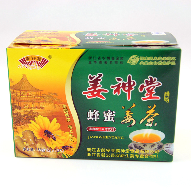 Green Slimming Coffee Green Ginger Honey And Ginger Honey Ginger Tea Health Care Tea 180g