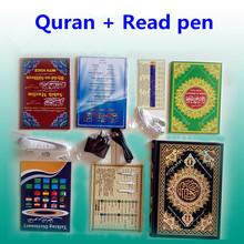 Envío gratis 8 GB M9 quran pen reader coran leyó regalo islámico de oración musulmán corán leer quran santo digital de libros juguetes islam musulmanes(China (Mainland))