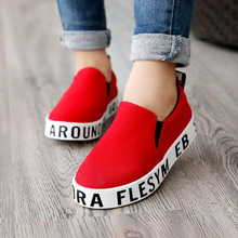 Brand shoes 2016 spring children canvas shoes child fashion sneakers letters kids cute shoes on bottom lazy shoes free shipping(China (Mainland))