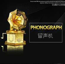 Phonograph model Gold silver color 3D DIY laser cutting machine model educational diy toys Jigsaw Puzzle best gifts DIY fun(China (Mainland))