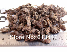 1995Year 250g Royal Puer tea old Fermented puerh tea LaoChaTou pu er tea Free Shipping