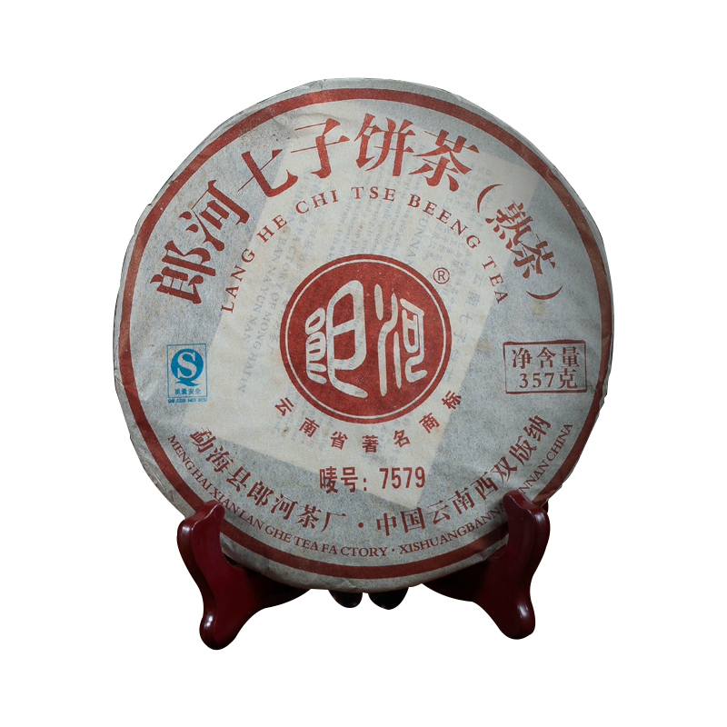 2006 Lang River 7579 Ripe Puer Tea Yunnan Puer Tea 357g cooked Seven Cake Menghai Chen Old Pu Er Tea Special Offer<br><br>Aliexpress