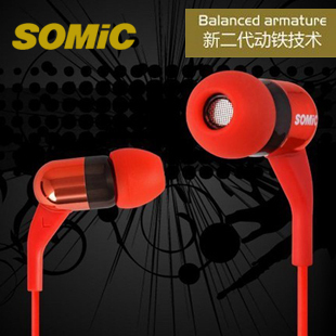 Mh407 iron in ear earphones listening ear hifi earphones music earplugs