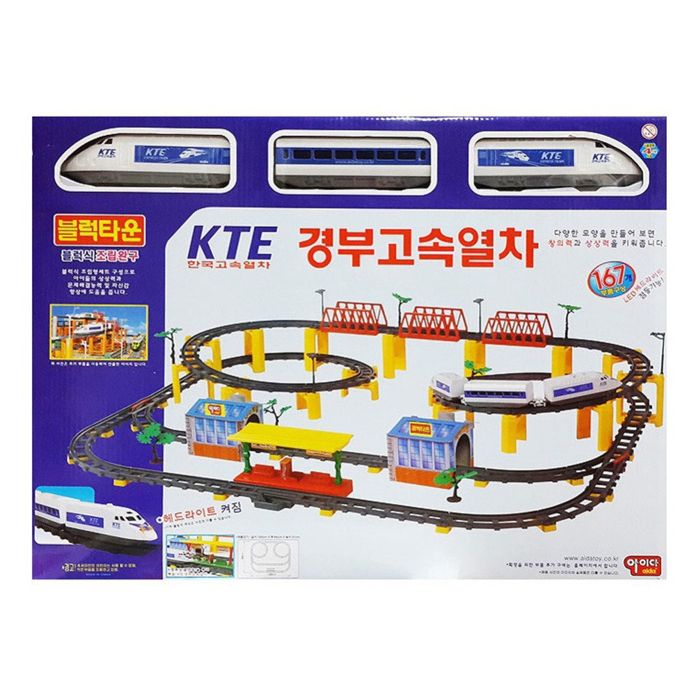 IDA KTE High Speed Train Block Type Assemble Toy(China (Mainland))