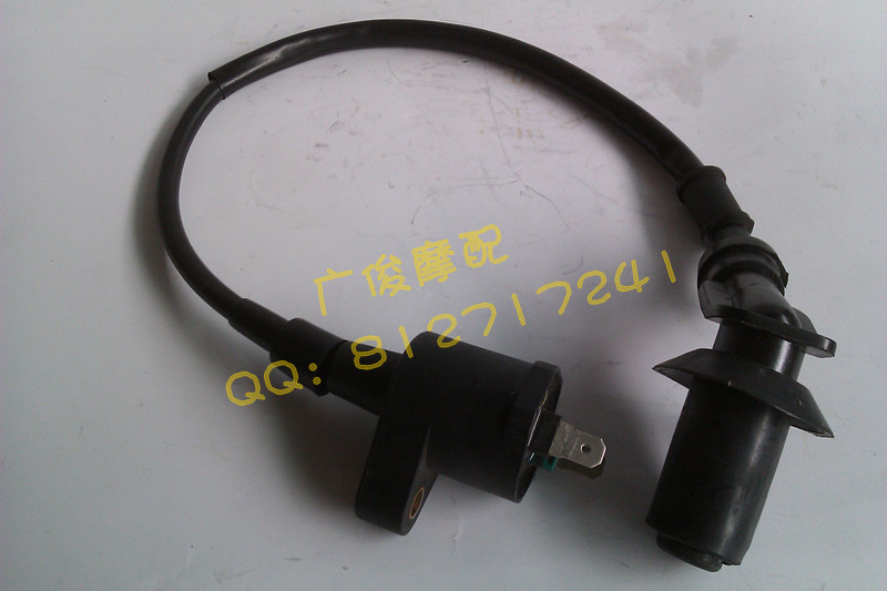 Free shipping Motorcycle boy gy6 50 125 scooter ignition bag igniter(China (Mainland))