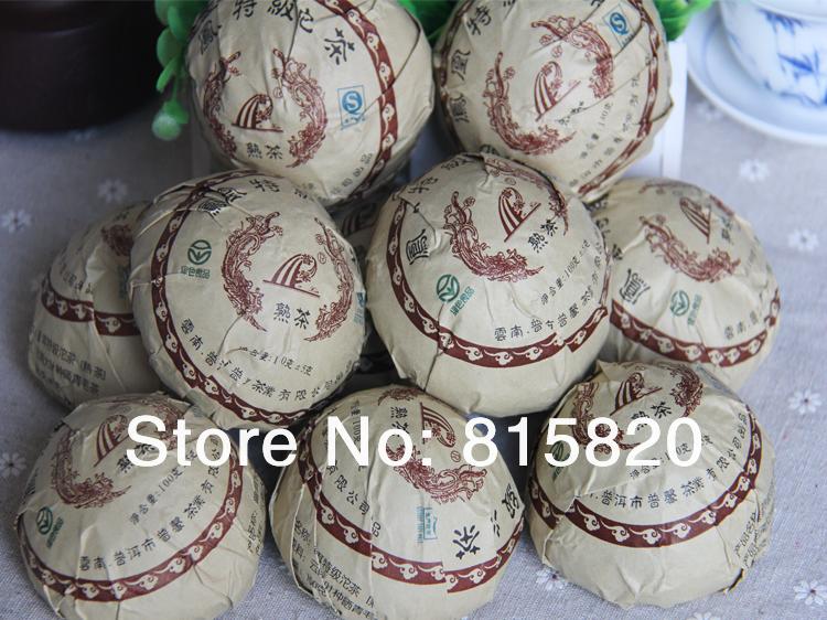 Ripe puer tea old tea tree materials puerh ripe tea cake 100g Secret Gift free shipping
