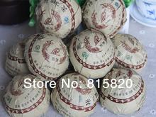 2010year Chitse Puer, 200g Ripe Pu'er tea, Pu erh,PC05,Free Shipping