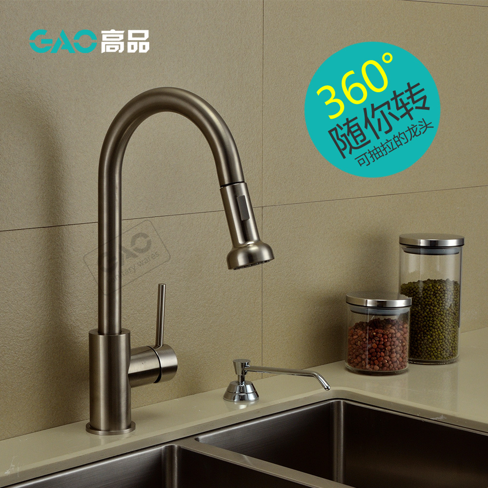 Free Shipping Choula Copper Kitchen Faucet Hot And Cold Kitchen Pull Sink Rotating Wire Drawing