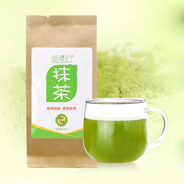 Гаджет  Hot New Tasty Useful Pure Natural Certified Organic Ultrafine Ground Green Tea Power Matcha Gift High Quality None Еда