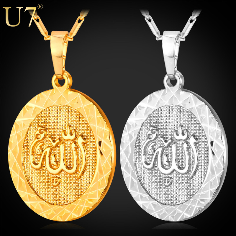 Islamic Jewelry Allah Necklace Women/Men 18K Real Gold /Platinum Plated Vintage Design Muslim Necklaces & Pendants P618(China (Mainland))