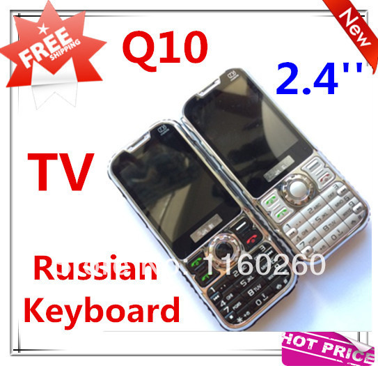 HOT New Unlocked GSM Quad Band Dual SIM TV Mobile Phone Q1 TV with Russian Keyboard Free shipping(China (Mainland))