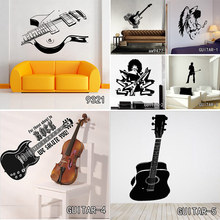 Creative Art Guitar Wall Stickers Home Decor DIY Home Decorations Music Wall Decals Living Room(China (Mainland))