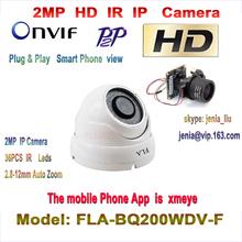 HI3516C+SONY IMX322 1080p ip camera motorzoom auto zoom 2.8-12mm lens 2MP ip dome camera WDR IR cut Onvif P2P cctv surveillance(China (Mainland))