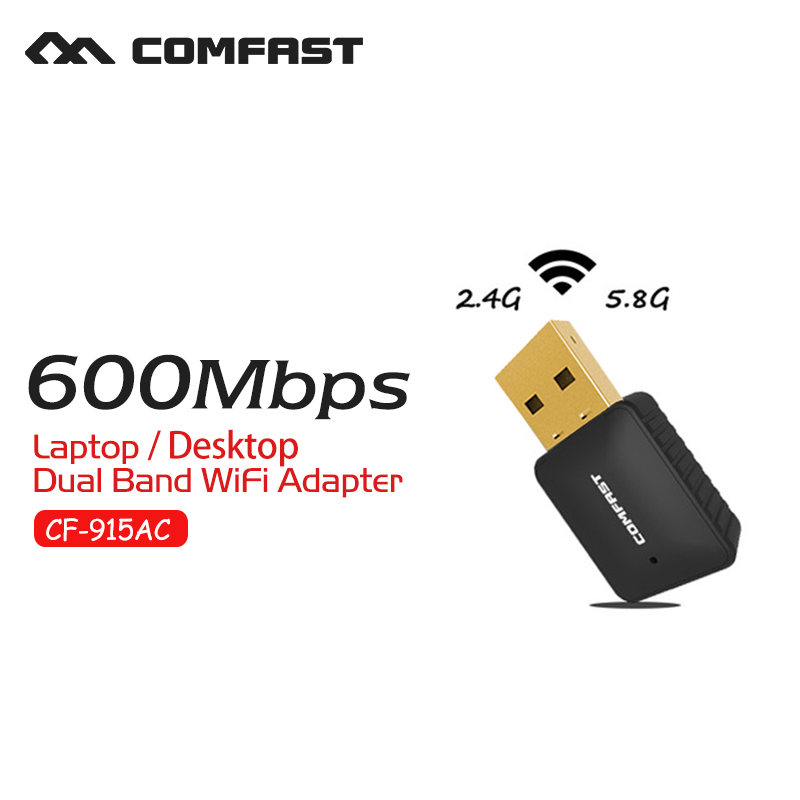 COMFAST CF-915AC mini usb wireless wifi adapter wireless 11AC network card 2.4G/5.8G double frequency 600mbps signal extender(China (Mainland))