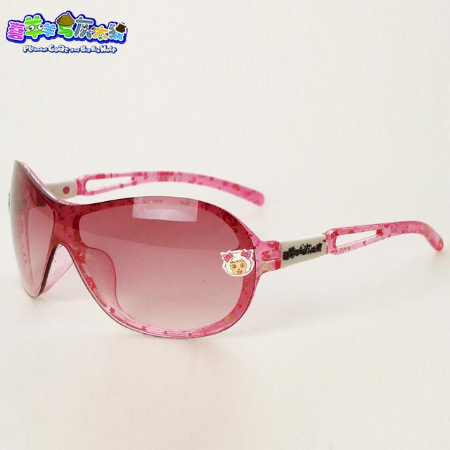 Male female child of paragraph sunglasses uv p1113