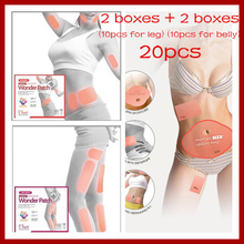 For arm leg face care belly Slim patch weight loss slimming health monitors  care cellulite products burn fat stick  Creams