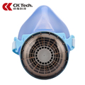 CK Tech Brand New Design Gas Mask Anti Dust Chemical Paint Spray Respirator Mlitary Training Mascara