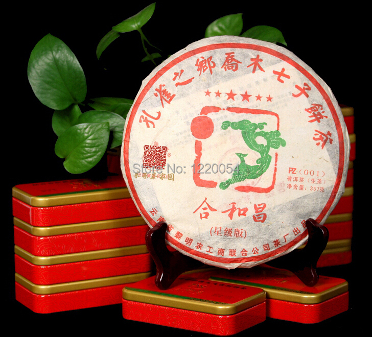 Здесь можно купить  On sale Puer raw tea 2010 He He Chang  001-Six Stars   Sheng tea 357g!  Еда