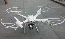 Profession Drones MJX X101 RC Quadcopter 2.4G 6-Axis RC Helicopter Camera(FPV) HD One Key Return VS SYMA X8C X600(China (Mainland))