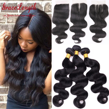 8A Brazilian Body Wave With Closure Human Hair Bundles With Lace Closures Brazilian Virgin Hair With Closure Grace Length Weave