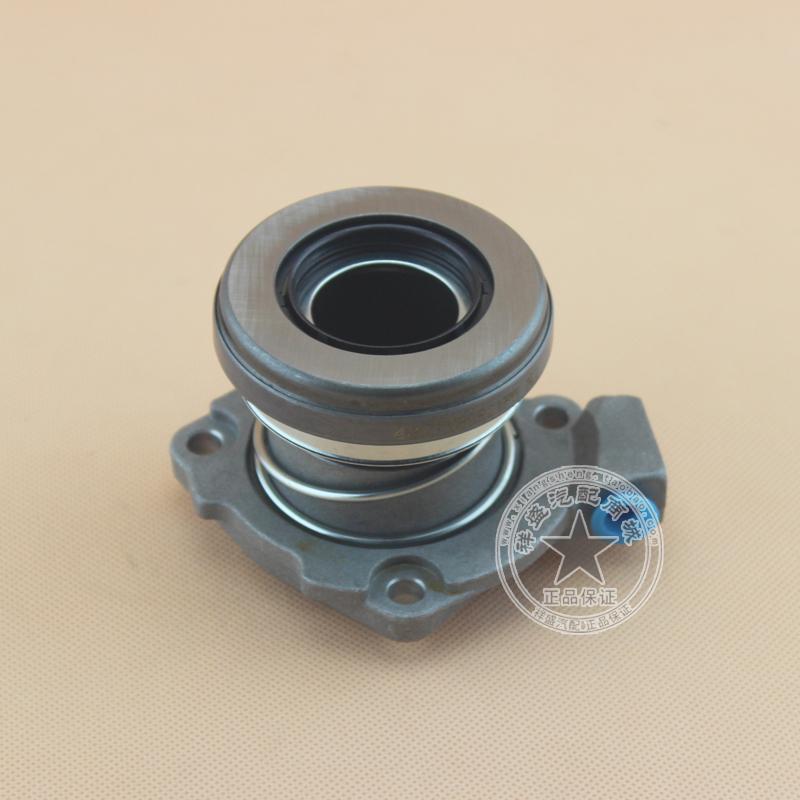 JAC with Wyatt hydraulic release bearing clutch slave cylinder Mitsubishi engine loading member(China (Mainland))