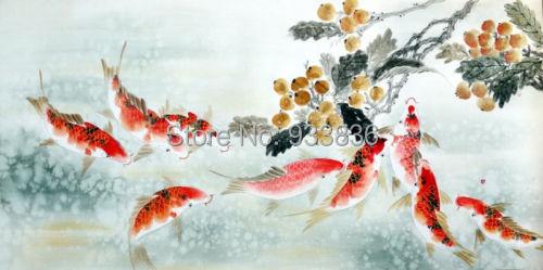 chinese watercolor fish